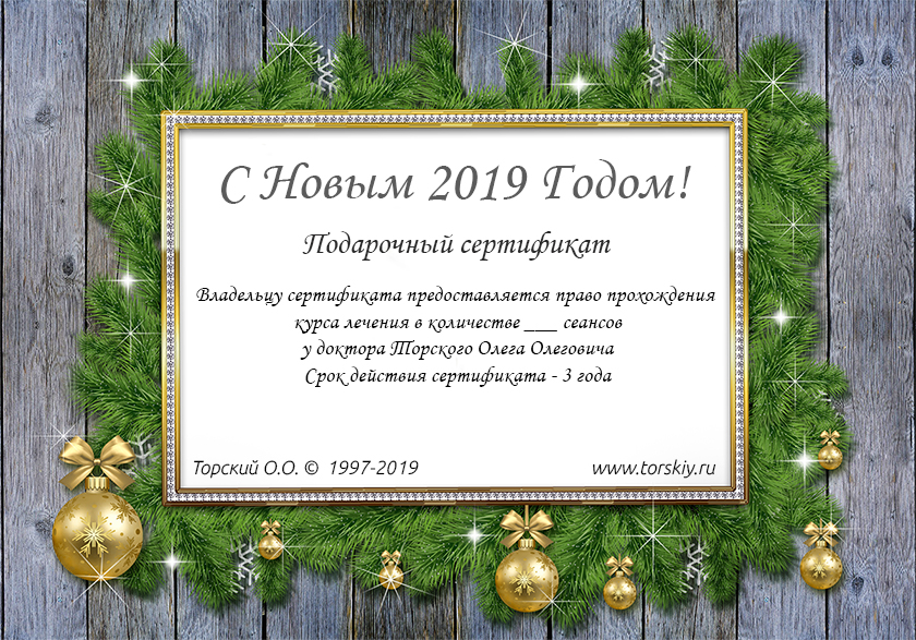new-years-eve-2019_1