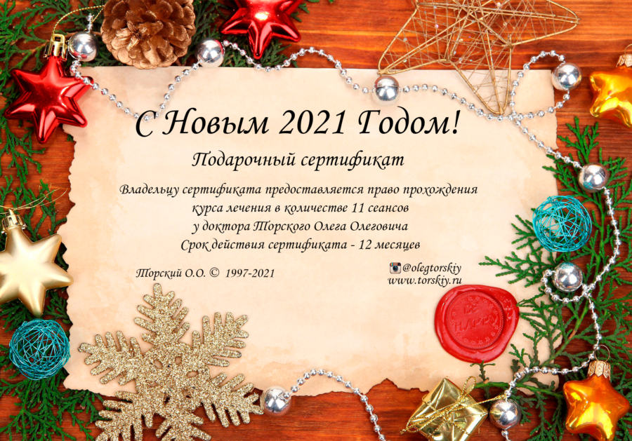 new-years-eve-2021-11